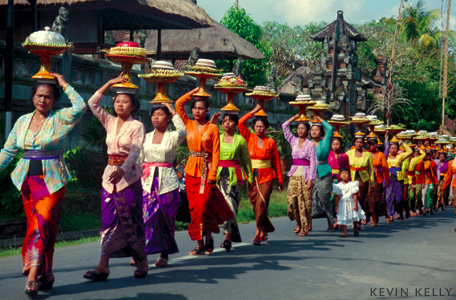 Image Result For Bali Offerings