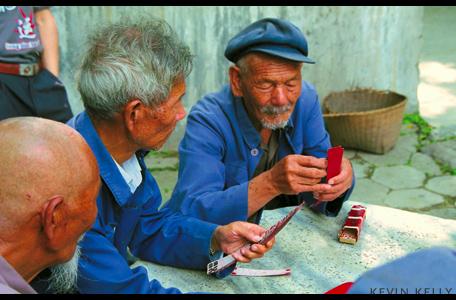Card players, Dali
