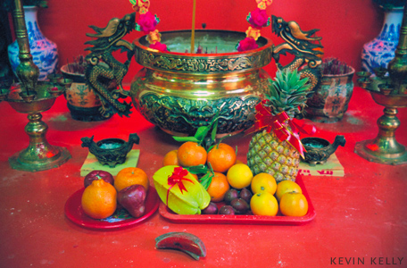 Fruit offering