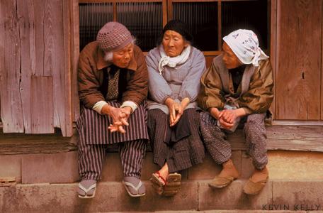 Gossips, Kyushu
