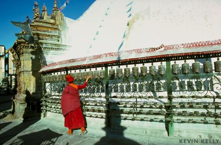 Svayambunath Stupa