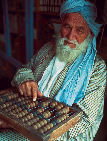 Shop keeper's abacus