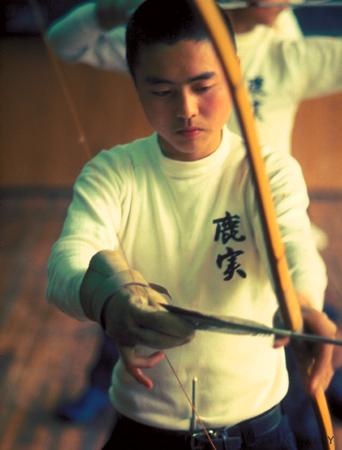 Archery, Kagoshima