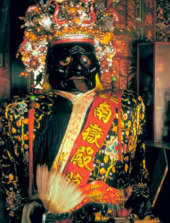 Black Goddess