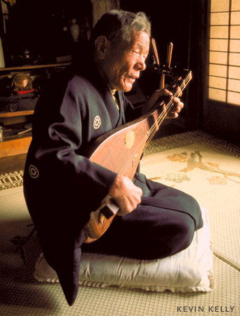 Biwa player, Kyushu