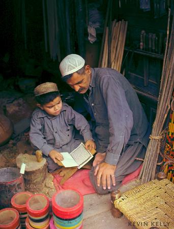 Koran lesson