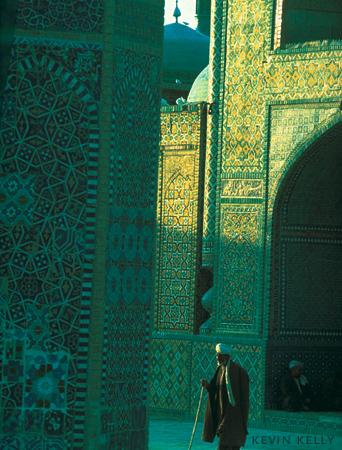 Mosque of Ali